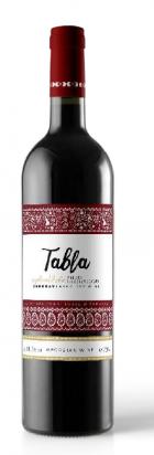 Wino gruzińskie Tabla Pirosmani czerwone półwytrawne